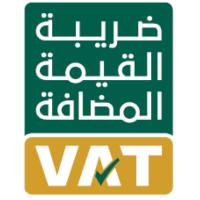 خدمات ضريبة القيمة المضافة